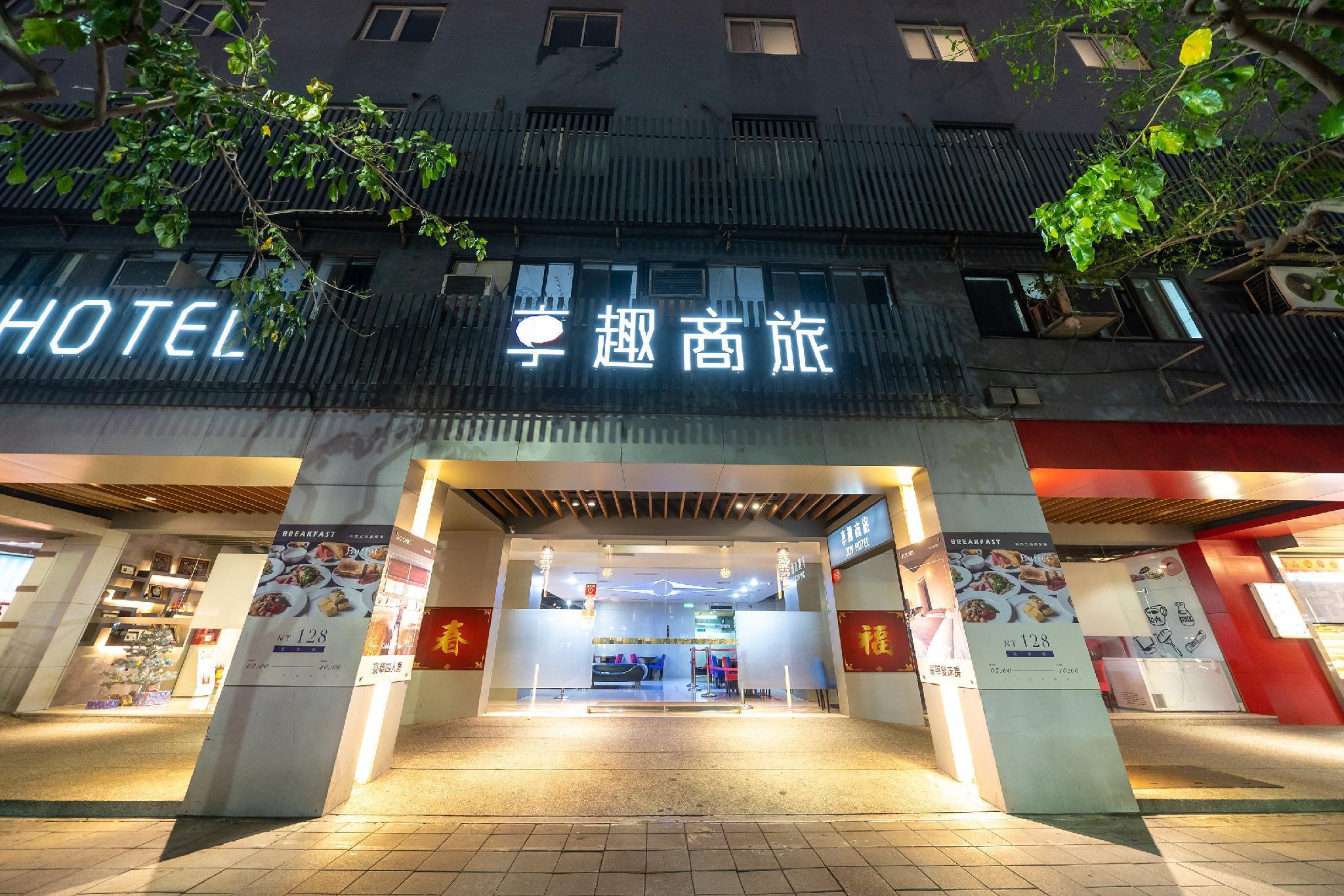 臺北市享趣商旅三重館 (Joy Hotel Sanchong) - Agoda 提供行程前一刻網上即時優惠價格訂房服務
