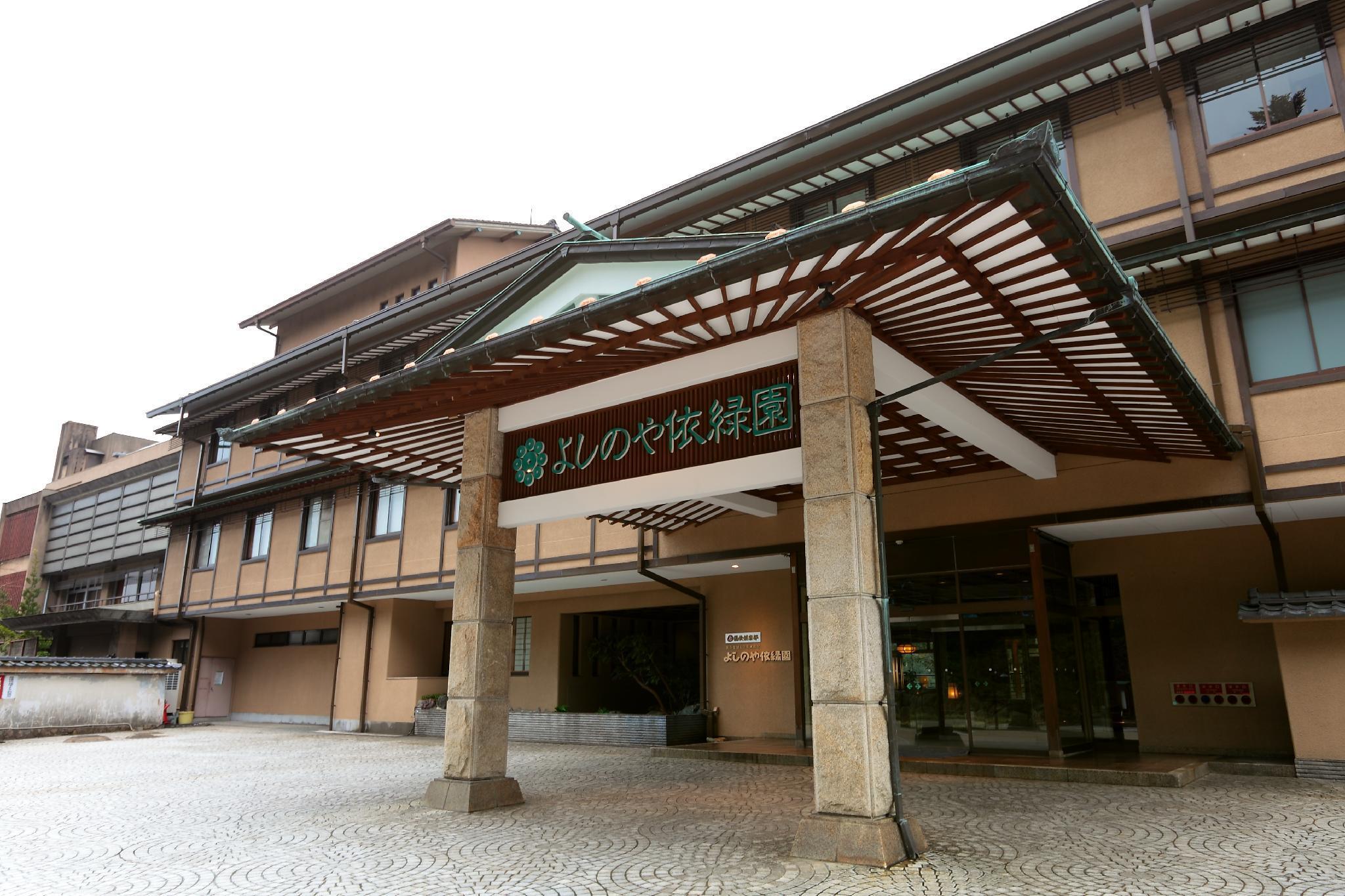 湯快リゾート 山中溫泉 よしのや依緑園 (Yukai Resort Yoshinoya Irokuen ...