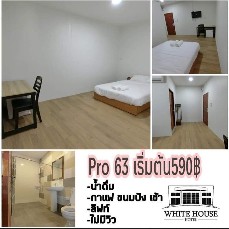 White House Hotel Suphanburi Suphan Buri Suphan Buri Thailand