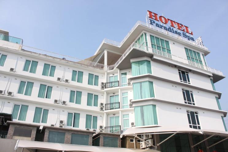 Paradise Spa Hotel