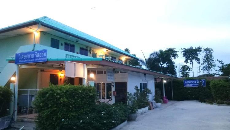 Wiset Sabai Resort Ang Thong Ang Thong Thailand