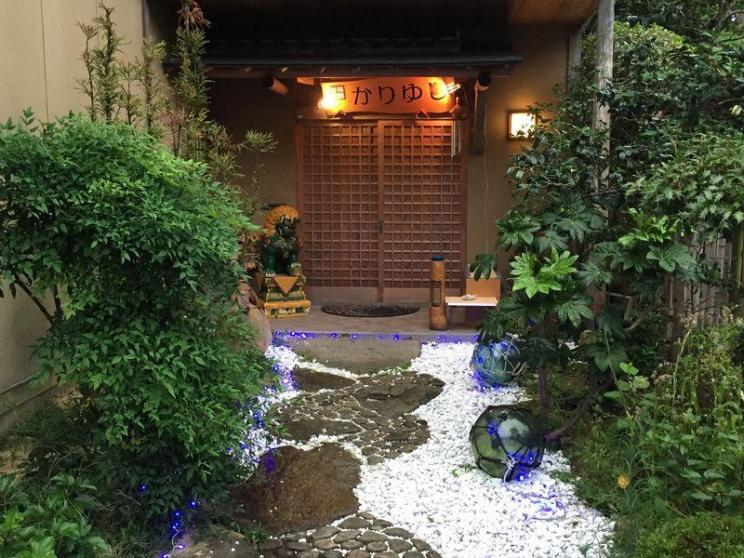 Okinawa Minshuku Kariyushi