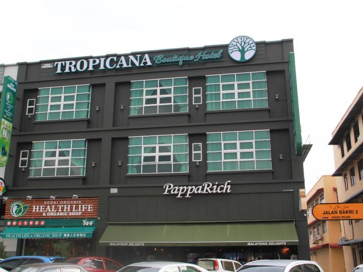 Tropicana Boutique Hotel