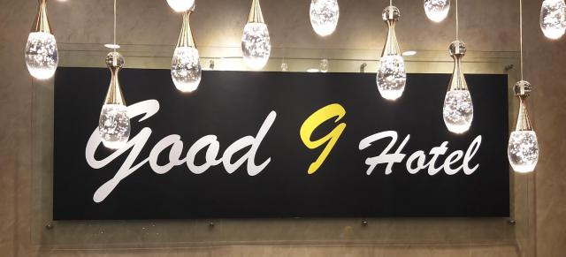 GOOD 9 HOTEL – CAHAYA KOTA PUTERI