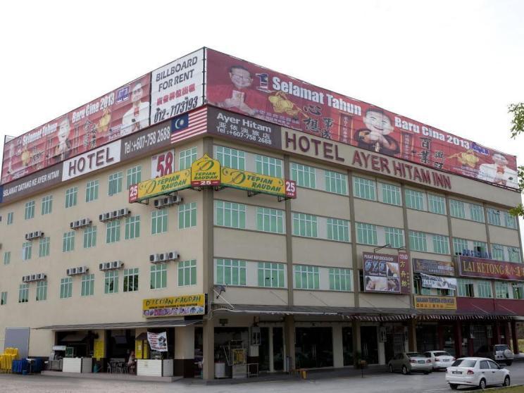 Ayer Hitam Hotel