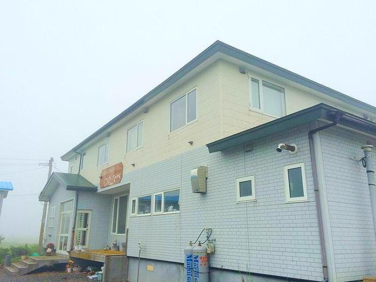 Guest House Watanabe