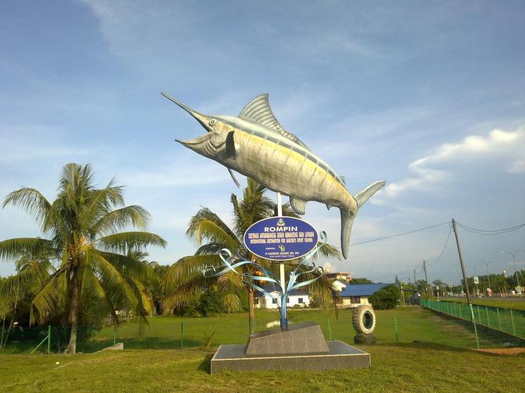 Vacation Stay 2 at Kuala Rompin Homestay