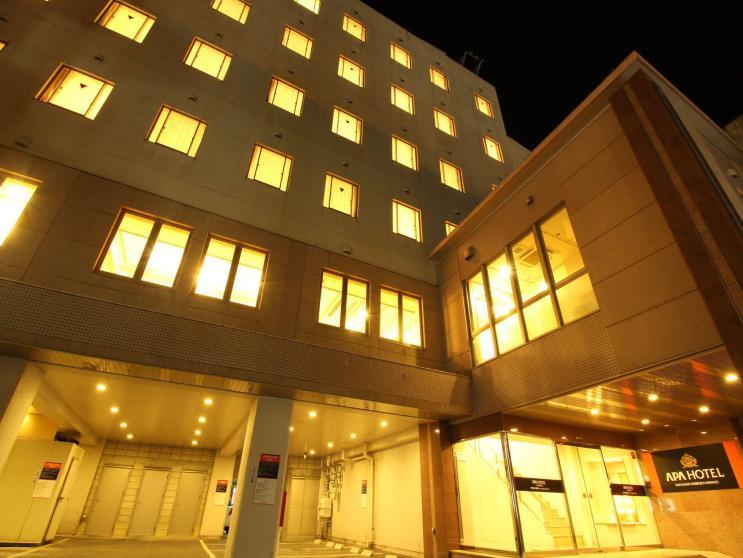 APA Hotel Miyazaki Nobeoka-Ekimae