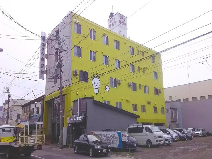Hotel Kikuya