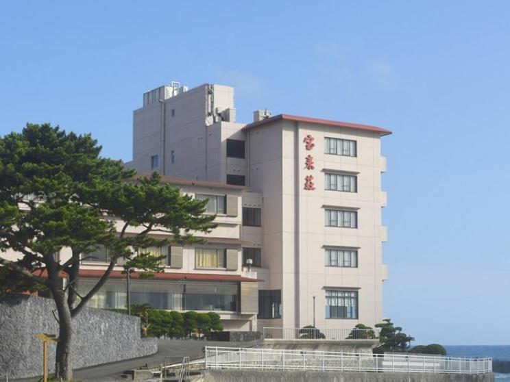Ocean View Ryokan Horaiso Ise-Shima