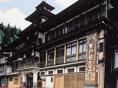 Onsen resort Notoya Ryokan