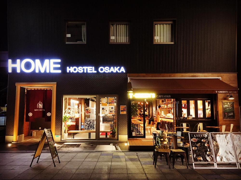 best hostels in osaka