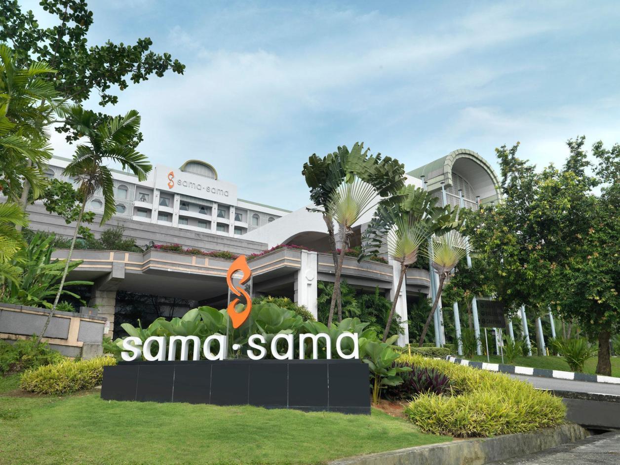 サマ - サマ ホテル クアラ ルンプール インターナショナル エアポート (Sama-Sama Hotel Kuala Lumpur International Airport)