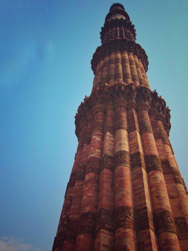 Qutub Minar Tower