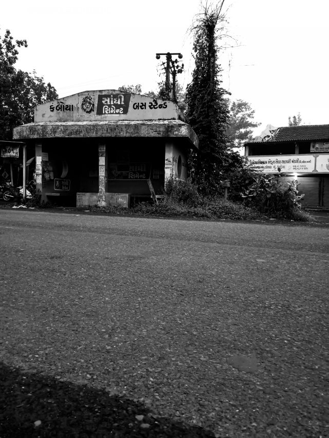 An old bus stop