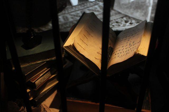 Old Arabic Scriptures