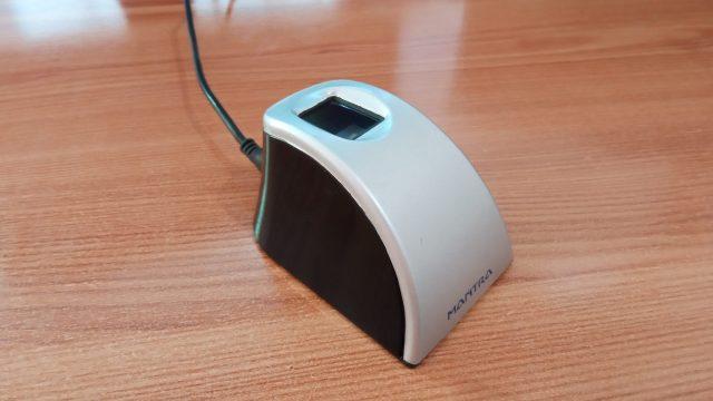 A finger print scanner
