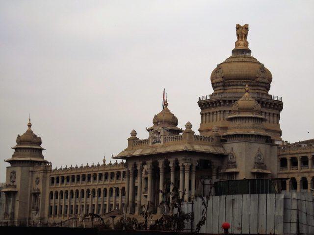 Karnataka Legislature Assembly