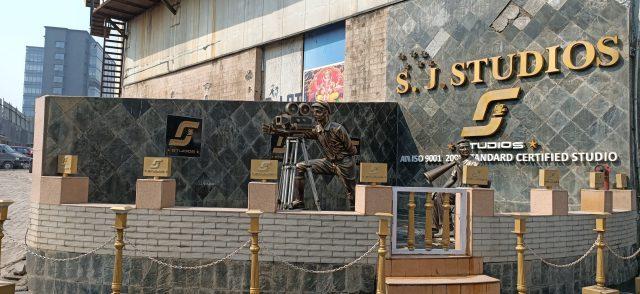 SJ studio