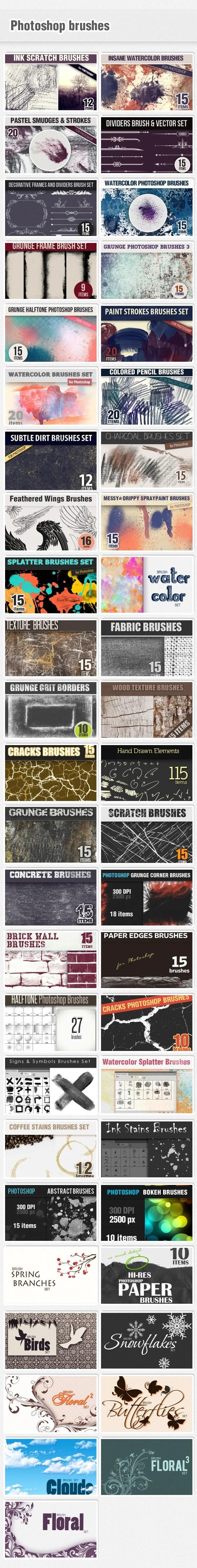 brushes-new