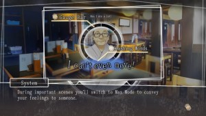 Root Letter Max Mode