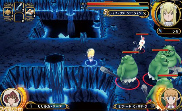 Danmachi - gameplay