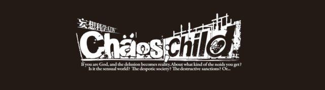 CHAOS;CHILD - Trailer des personnages