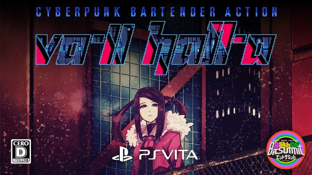 VA-11 HALL-A - Japon