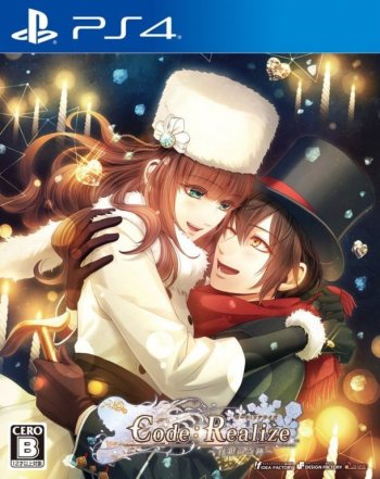 Jaquette - Code Realize Wintertide Miracles