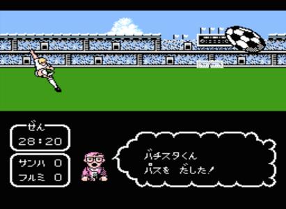 captain tsubasa vol II super striker famicom pixelated audio episode 02