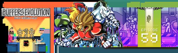 Pixelated Audio - Video Game Music podcast and Retro Gaming Buffers Evolution WonderSwan