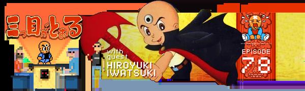 mitsume ga tooru NES famicom Pixelated Audio Hiroyuki iwatsuki interview