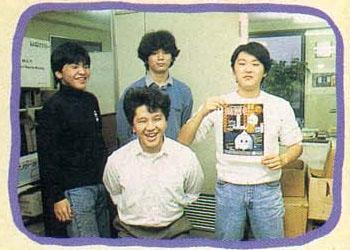 manabu saito pixelated audio