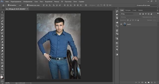 Hur man vrider bilden i Photoshop