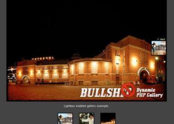 No Bull - dynamic PHP gallery - desarrollo web