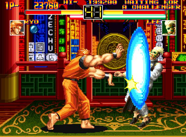 Resultado de imagen de art of fighting