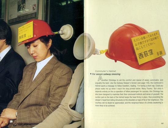 chindogu best inventions unuseless helmet