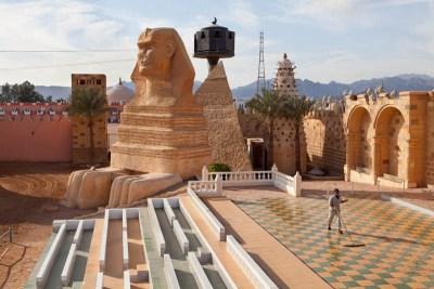 Sinai Park