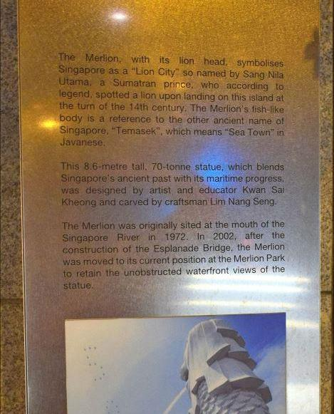 Plaque at Merlion Park about its history