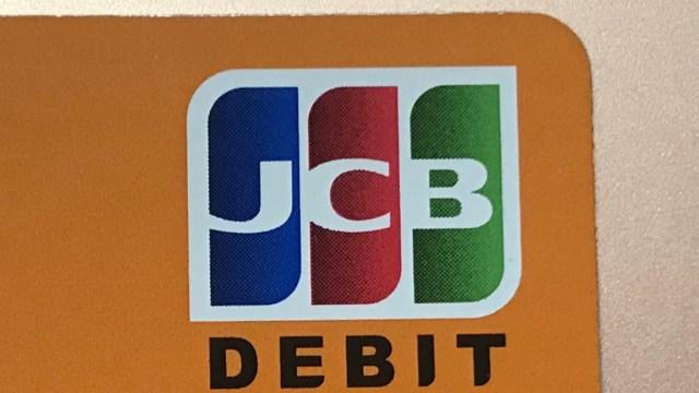 JCB デビットカード