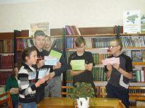 Правовой час к Всероссийскому Дню правовой помощи детям