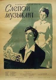 literaturnyy-kalendar-02