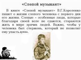 literaturnyy-kalendar-03