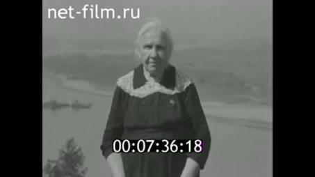 А.Т.Пальшина. 1982 г.