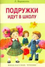 dobryy-i-svetlyy-talant-05