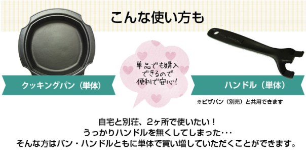 cooking_17