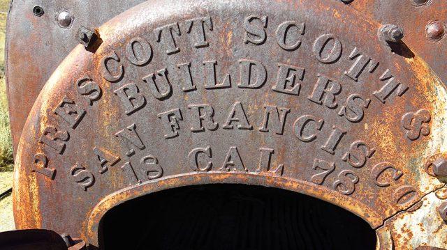 The firebox for an air compressor boiler.