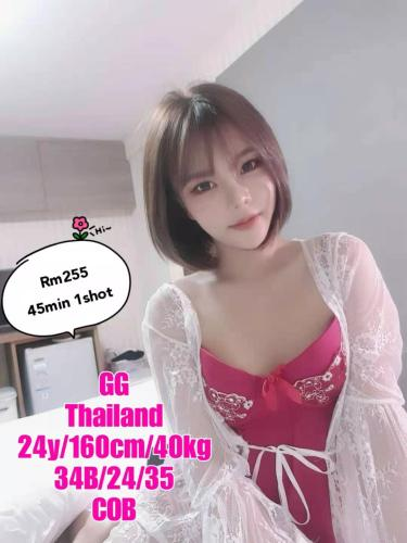 GG (Thailand) (*COB*) (*Accept Chinese & Malay*)