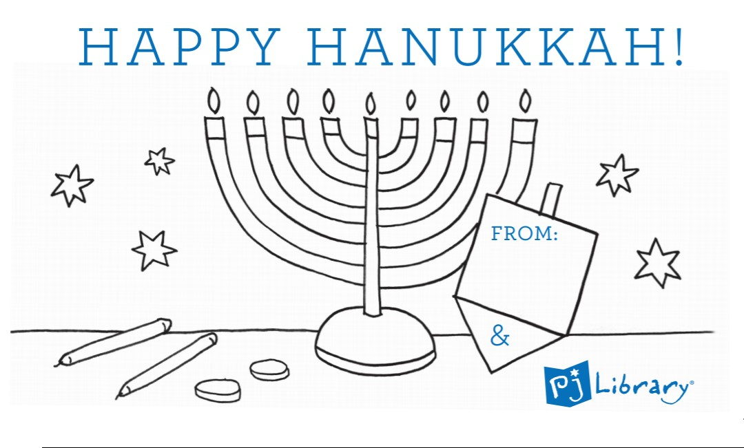 Printable Hanukkah Card