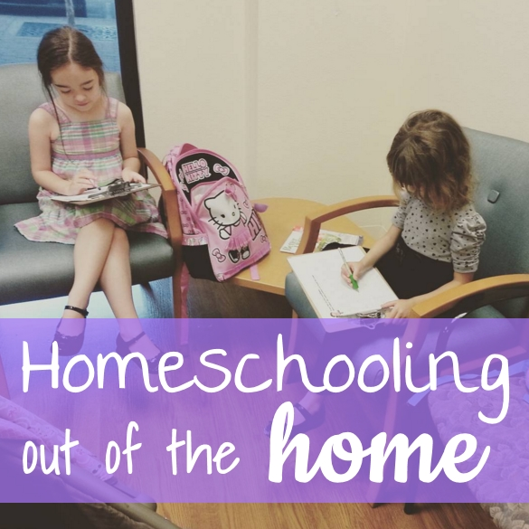 Tips for doing school when you're out and about.